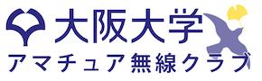大阪大学アマチュア無線クラブ JA3YKC
